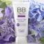 Sola BB Cream Matte Miracle Skin Perfect SPF50PA+++ โซลา บีบี ครีม ผสมรองพื้น thumbnail 2