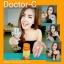 Doctor-C Nano Vitamin C & Zinc นาโน วิตามิน ซี ผิวขาว ผิวสุขภาพดี ช่วยลดสิว คุมมัน กระชับรูขุมขน thumbnail 20