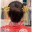 รหัส ปิ่นปักผมจีน : TR052 ขาย ปิ่นปักผมจีน พร้อมส่ง สีทอง เครื่องประดับผมจีน แบบโบราณ เหมาะมากสำหรับใส่ในพิธียกน้ำชา และงานแต่งงานธรรมเนียมจีน thumbnail 1