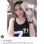 Confirm EE Tomatox Magic White Cream SPF 50 PA+++ โลชั่นมะเขือเทศ ให้ผิวขาวใส ชุ่มฉ่ำ และ Detox ผิว thumbnail 6