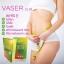 Vaser Slim เวเซอร์ สลิม อาหารเสริมลดน้ำหนัก thumbnail 4