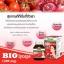 BIO Lycope 1300 mg. ไบโอ ไลโคปิน อาหารเสริมเพื่อผิวขาว ออร่า ด้วยสารสกัดจากราชินีผลไม้นานาชนิด thumbnail 10