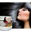 Genive Hair Treatment ครีมหมักผม จีนีวี่ แฮร์ ทรีทเม้นท์ สูตรฟื้นฟูเส้นผม บำรุงรากผม และ เสริมสร้างเส้นผมใหม่ thumbnail 3