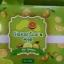 Ginseng Lemon soap By jeezz สบู่โสมมะนาว ขาวตั้งแต่ครั้งแรกที่ใช้ ระเบิดขี้ไคลกระจาย thumbnail 7