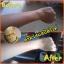 SWEETY SKIN Body White Cream สวีทตี้ สกิน บอดี้ ไวท์ ครีม thumbnail 8