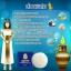 สบู่หน้าใสอียิปต์ EGYPT Anti Melasma Acne Soap By Evelyn thumbnail 4