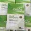 ผลิตภัณฑ์เสริมอาหาร เลอลิต้า Lerlita Chlorophyllin By Nongnaka thumbnail 8