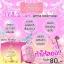 White wer body soap by Ama WHITE เอม่า ไวท์ สบู่ตัวขาวดับเบิ้ลโบ๊ะ เผยผิวกระจ่างใส thumbnail 5
