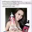 I-Doll spotlight BB Body Lotion thumbnail 3