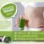 RINZE Detox รินเซ่ ดีทอกซ์สูตรพรีไบโอติก พุงยุบ ลำไส้สะอาด ธรรมชาติ 100% thumbnail 8