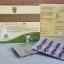 Bio Placenta 33000 mg. รกแกะเม็ดเข้มข้น thumbnail 4