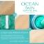OCEAN SKIN Whitening Perfect Serum โอเชี่ยน สกิน เซรั่มแมงกะพรุน สว่างเกินใคร ผิวใสกว่าเคย thumbnail 9