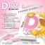 D108 Unlock all skin problems By FonnFonn D108 กลูต้า + คอลลาเจน ปลดล็อคทุกปัญหาผิว thumbnail 5