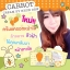 Carrot Cream By Khun Dew ครีมแครอทหน้าใส thumbnail 3