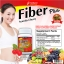 Fiber Plus Acerola Cherry Extract ไฟเบอร์ พลัส อะเซโรลา เชอร์รี่ thumbnail 5