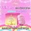 White wer body soap by Ama WHITE เอม่า ไวท์ สบู่ตัวขาวดับเบิ้ลโบ๊ะ เผยผิวกระจ่างใส thumbnail 2