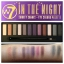W7 Eyeshadow Palette ดับเบิ้ลยูเซเว่น อายแชร์โดว์ พาเลท thumbnail 25