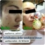 Belleza Spirulina Apple Cream เบลเลซ่า ครีมแอบเปิ้ลสาหร่าย thumbnail 16