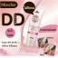 MISSCHER DD Cream Water Drop SPF 50 PA+++ โลชั่นเนื้อ water drop ขาวใสออร่าใน 10 วินาที thumbnail 5