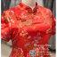 รหัส ชุดกี่เพ้ายาว : KPL089 ชุดกี่เพ้าประยุกต์ราคาถูกลายนกยูง ชุดกี่เพ้าสวยๆ สีแดง ผ้าทอดิ้นทอง สวยๆ กระโปรงผ่าข้าง ใส่เป็นชุดกี่เพ้าแต่งงานก็สวยคะ มีแขน thumbnail 3