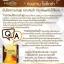 HO-YEON Rosetta ผลิตภัณฑ์เสริมอาหาร โรเซ็ตต้า เพียงวันละ 1 เม็ด ผอม สวย เป๊ะ ในกล่องเดียว thumbnail 15