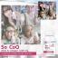 So CoQ Gluta โซ โคคิว กลูต้า & คอลลาเจนแปปไทด์ (โซคิ้ว กลูต้าหิมะ) สูตรใหม่ ขาวเร็วกว่าสูตรเดิม 4 เท่า! thumbnail 19