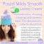 Pasjel Mildy Smooth พาสเจล ไมลด์ลี่ สมูธ รักแร้ ขาหนีบขาว หัวนมชมพู thumbnail 7