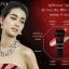 Merrez'ca Face blur Pore Vanishing Make up base เมอร์เรซกา ซิลิโคนเบลอรูขุมขน thumbnail 2