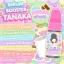 Serum Booster TANAKA by Sammy Princess ทานาคา บูสเตอร์ ไวท์ เซรั่ม เซรั่มทานาคา ผิวสวย ขาว กระจ่างใส thumbnail 2