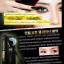 Confirm Auto Gel Liner Black คอนเฟิร์ม ออโต เกล ไลเนอร์ แบล็ค สีดำ thumbnail 2