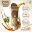 Little Baby Creamy Coffee Scrub & Mask ลิตเติ้ล เบบี้ ครีมมี่ คอฟฟี่ สครับ แอนด์ มาส์ก พอกหน้ากาแฟผสมน้ำผึ้ง thumbnail 10