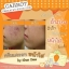 Carrot Cream By Khun Dew ครีมแครอทหน้าใส thumbnail 10