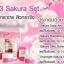 Haru S3 Sakura Set ฮารุ เอส3 ซากุระเซ็ท thumbnail 7