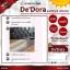 De'Dora Sunblock Vitamin เดอร์ โดรา วิตามินกันแดด ป้องกันสิว ฝ้า กระ จุดด่างดำ thumbnail 14
