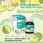 BIO Gluta Melon Clear ACNE + Oil Control ไบโอ กลูต้า เมล่อน ผิวเด้ง ผิวเด็ก ดูอ่อนกว่าวัย หน้าใสไร้สิว thumbnail 2