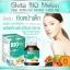 BIO Gluta Melon Clear ACNE + Oil Control ไบโอ กลูต้า เมล่อน ผิวเด้ง ผิวเด็ก ดูอ่อนกว่าวัย หน้าใสไร้สิว thumbnail 3