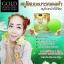 GOLD Ginseng Lemon FACIAL soap By jeezz สบู่โสมมะนาวทองคำ สบู่ล้างหน้าที่ดีที่สุด thumbnail 6