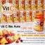 Aura Bio Vitamin C 1,000 mg ออร่า ไบโอซี หน้าใส สุขภาพดี มีออร่า thumbnail 13