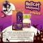 Hellcat Whitening กลูต้าผงแม่มด เพื่อผิวกระจ่างใส ลดเลือนจุดด่างดำ thumbnail 7