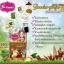 Body White Booster ginger & Phyto Sc Lotion by Faii cawaii โลชั่นขิง สมุนไพรไทย ใช้แล้วครั้งแรก ประทับใจ ที่สุด thumbnail 6