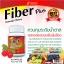 Fiber Plus Acerola Cherry Extract ไฟเบอร์ พลัส อะเซโรลา เชอร์รี่ thumbnail 3