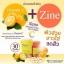 Doctor-C Nano Vitamin C & Zinc นาโน วิตามิน ซี ผิวขาว ผิวสุขภาพดี ช่วยลดสิว คุมมัน กระชับรูขุมขน thumbnail 2