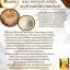 HO-YEON Rosetta ผลิตภัณฑ์เสริมอาหาร โรเซ็ตต้า เพียงวันละ 1 เม็ด ผอม สวย เป๊ะ ในกล่องเดียว thumbnail 12