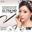Malissa Kiss Super Black Ultra HD EyeLiner อายไลเนอร์สูตรกันน้ำ thumbnail 4