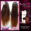 Acai Berry Perfect Hair Serum By Padaso อาคาอิ เบอร์รี่ แฮร์เซรั่ม เซรั่มฟื้นบำรุงเส้นผม thumbnail 12