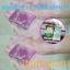 SEA Urchin SOAP by Night Merry สบู่หอยเม่น ผิวขาวกระจ่างใส แลดูอ่อนกว่าวัย ตั้งแต่ครั้งแรกที่ใช้!!! thumbnail 9