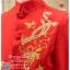 รหัส เสื้อจีนชาย : KPM002 เสื้อจีนชาย พร้อมส่ง ปักดิ้นทอง เท่ห์มากๆ เนื้อผ้าพรีเมี่ยม คัตติ้งเนี๊ยบ เหมาะสำหรับใส่ในพิธียกน้ำชา ถ่ายพรีเวดดิ้ง หรือสำหรับญาติเจ้าภาพ thumbnail 2