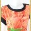 2854เสื้อผ้าคนอ้วน เสื้อผ้าแฟชั่นคอกลมสีส้มแขนเบิ้ลจั๊มเอวรูดกระแทกหน้าท้องพรางรูปร่างส่วนเกินสวมใส่สบาย thumbnail 2