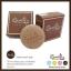 สบู่สวีทมาการอง Sweet Macaron Perfect Whip Soap thumbnail 10