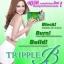Tripple B ทริปเปิ้ล บี ผลิตภัณฑ์อาหารเสริม ลดน้ำหนัก thumbnail 4